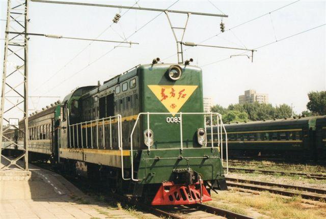 Lokomotiv af typen DFH 5 på Beijings sydvestbanegård i 1999. Bemærk at selv DFH står på kinesisk.