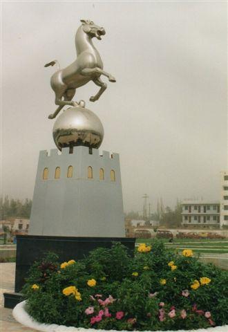 Den flyvende Hest i Turfan som reklame for Ganzukorridoren og Silkevejen 1999.