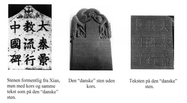 Nestorianerstelen eksisterer åbenbart i flere udgaver - med og uden kors!