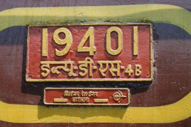 Her har du de oplysninger, du skal bruge. Vi er i Kalon Junction ved Ahmedabad.