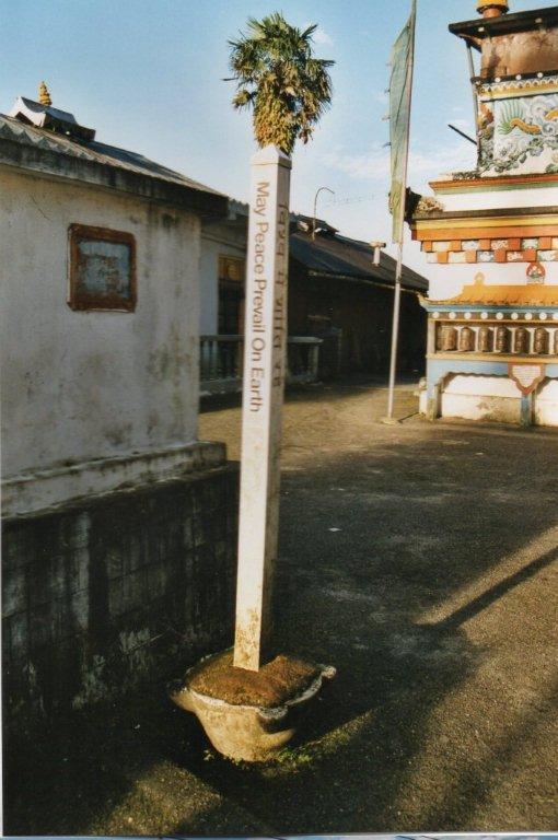 Lidt af klostret i Ghom ved Darjeeling i Indien. Ghom staves ofte Ghum.