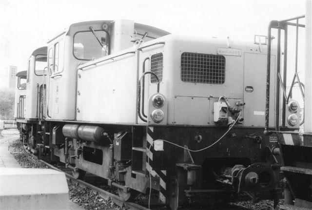 HHA 8017, Gmeinder 5502/1973.