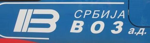 står för serbien